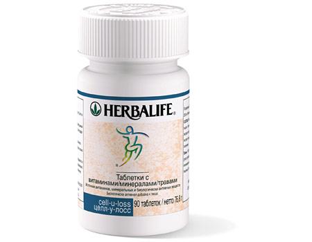 Cell-U-Loss. Растительный комплекс, предназначенный для выведения шлаков и излишков жидкости. Помогает бороться с целлюлитом.