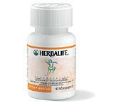 """""""Желтые таблетки Термоджетикс"""". Для поддержания естественного уровня глюкозы."""